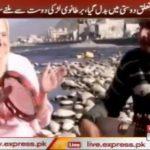 British girl visits Pakistan to meet her friend