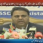 Whistle Blower act will soon return, says Fawad Chaudhry.
