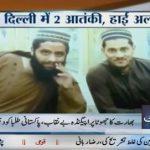 """Indian propaganda failed: Pakistani """"students"""" not terrorists"""