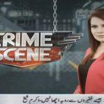 Crime Scene – 26 November, 2018