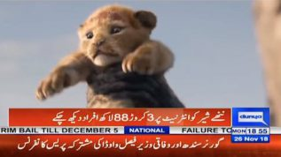 Lion King's trailer reached almost 400 Million views on internet.