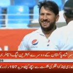 Yasir Shah became Pakistan's 2nd best leg spinner.