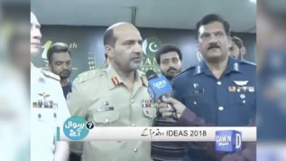 IDEAS 2018 is opening in less than 24 Hours in Karachi