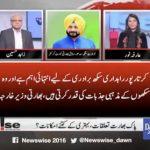 Indo-Pak relations: Both Countries decided to open the Kartarpur Sahab Corridor