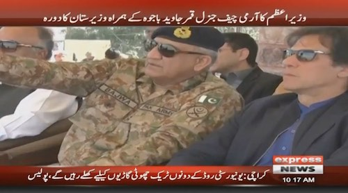 PM Imran Khan visits Waziristan accompanied by COAS