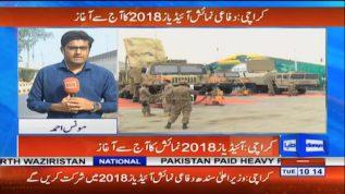 IDEAS  2018 hosts International Defence Exhibition  today in Karachi