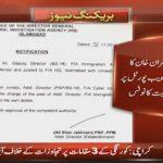 PM takes notice of a citizen's complain on the Citizen's Web portal.