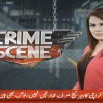 Crime Scene – 27 November, 2018