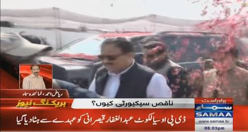 CM Punjab dismissed DPO Sialkot.
