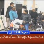 Public angry at the increasing prices of petrol