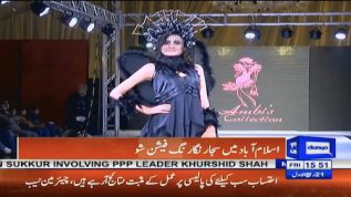 A fashion show in Islamabad to display winter fashion trends