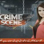 Crime Scene – 30 November, 2018