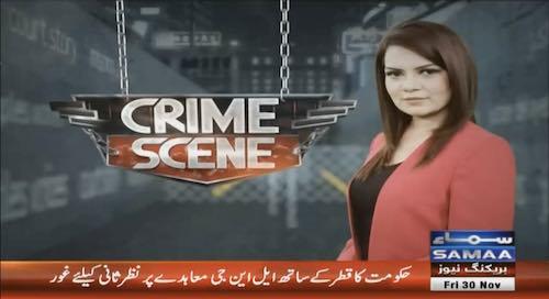 Crime Scene - 30 November, 2018