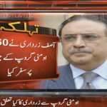 Zardari used the airplane of Omni group almost 60 times