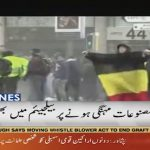Belgium and Pakistan, both protesting against petrol prices