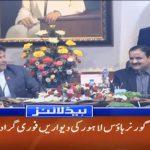 PM Imran Khan orders to demolish the Punjab Governor House walls