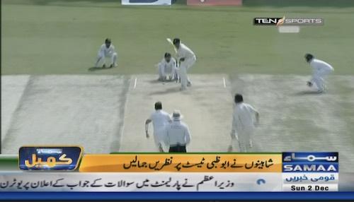 Third test against NZ: Pakistan eyes a series win