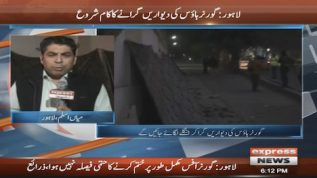 Work begins on demolishing walls of Governor House, Lahore