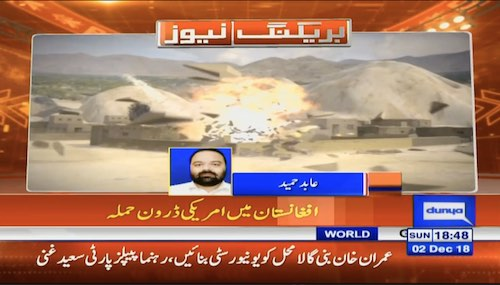 Key Taliban official Mullah Mannan killed in a drone attack