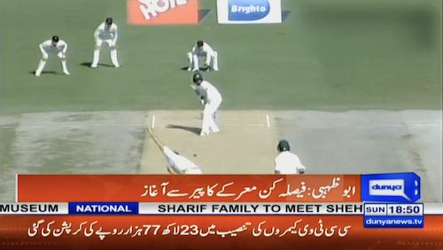 Sarfaraz: Shaheen Afridi to replace injured Abbas in third test against New Zealand