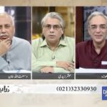 Sedition charges against Tehreek-e-Labaik