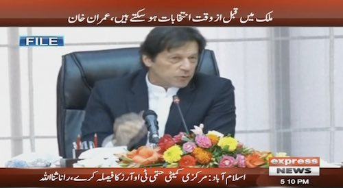 Did Imran Khan indicate towards early General Elections?