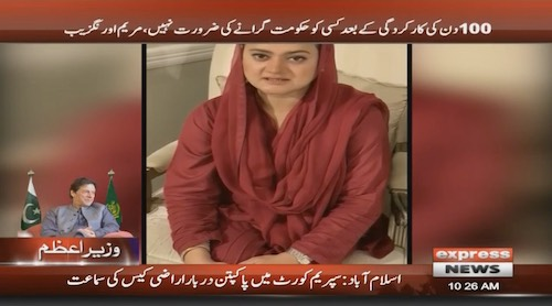 No one would want to demolish the government after 100 days performance: Maryyam Aurangzeb