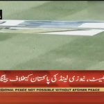 New Zealand continues it's batting against Pakistan in the final test match.