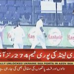 New Zealand team goes back to the pavilion by scoring a total of 274 runs
