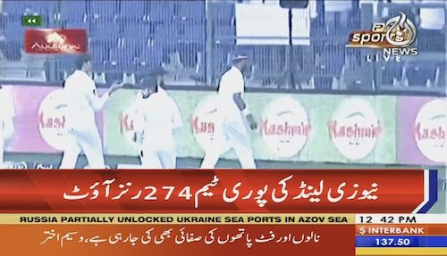 New Zealand have managed to score 274 on the loss of 9 wickets
