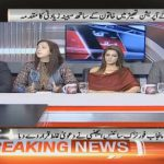 A women recently claims that she had been raped in the operation theatre in Services Hospital Lahore