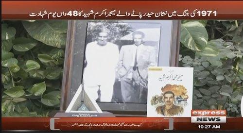48th death anniversary of Major Akram, Nishan e Haider