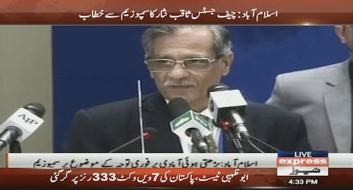 Chief Justice of Pakistan addressed population control symposium