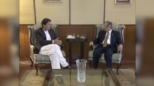 PM Imran Khan meeting with Chief Justice on population control