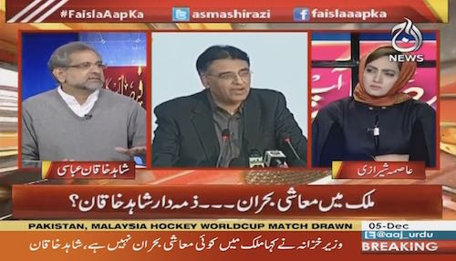 Is the previous government responsible for current economic crisis? What's the future of PML-N?