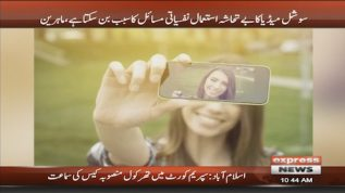 Excessive usage of social media leads to psychological issues, says experts.