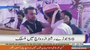 50 couples got married in a mega ceremony in Khanpur
