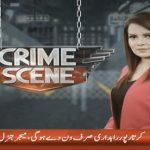 Crime Scene – 06 December, 2018