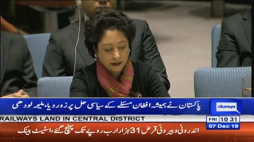 Pakistan has always endorsed peaceful resolution of Afghan issue: Maleeha Lodhi
