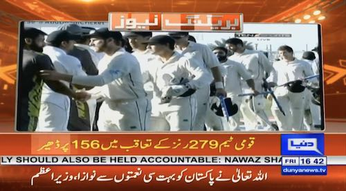New Zealand takes away the test Trophy from Pakistan