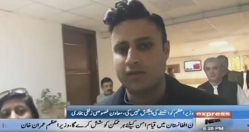 I haven't presented resignation to PM: Zulfi Bukhari