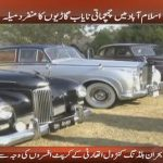 Vintage car show in Islamabad