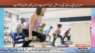 One time exercise, prolonged benefits