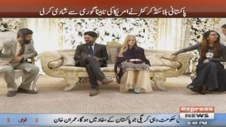 Pakistani blind cricketer married an American blind woman