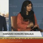 Malala Yousafzai bestowed with a special honour by Harvard University.