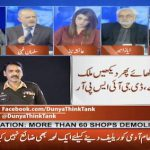 What are the liabilities on Media as per the statement by DG ISPR?