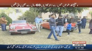 Vintage car rally in Islamabad