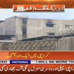 Garment factory fire in Karachi; still not under control