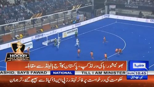 Hockey World Cup: Pakistan to play Holland today