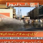 Port Qasim workers' protest continues for more than 40 days